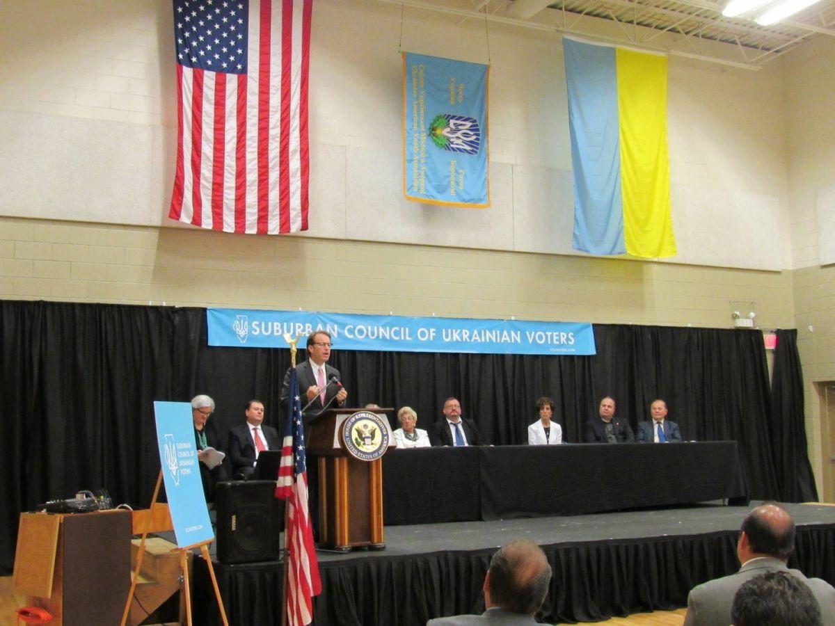 На мероприятии в Украинском культурном центре ОУН-Б в Палатине, штат Иллинойс – американская ассоциация украинских националистов США