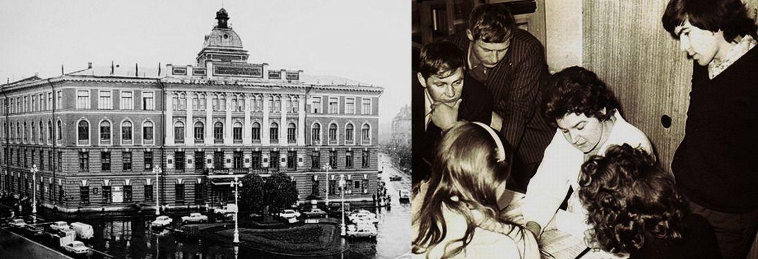 Ленинградский (ныне Санкт-Петербургский) технологический институт, один из старейших в стране. Справа: Нина Андреева занимается со своими студентами в его аудитории