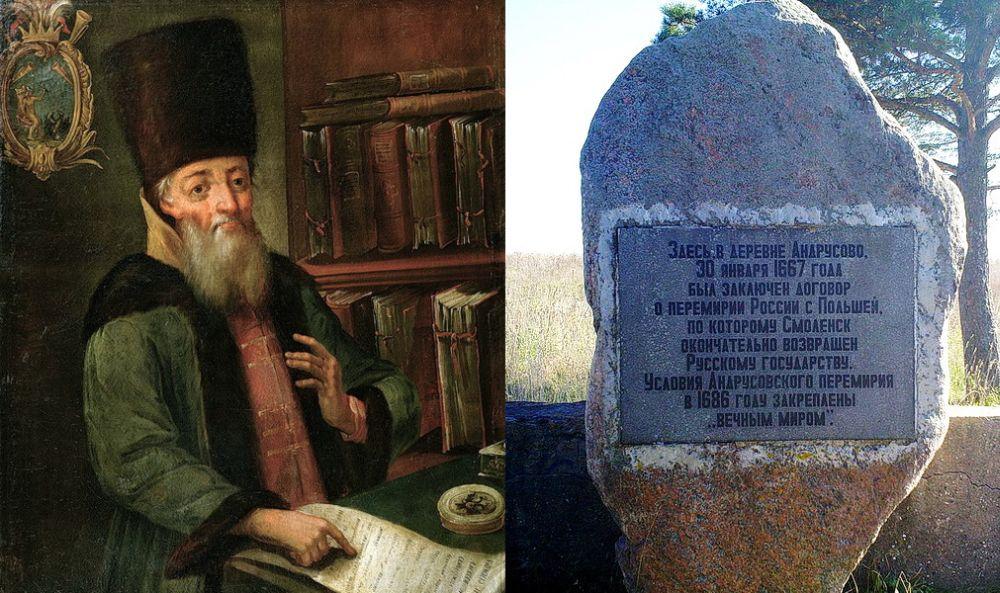 Выдающийся русский дипломат Афанасий Лаврентьевич Ордин-Нащокин, который привёл переговоры в Андрусово к желаемому результаты, и памятный камень в этом селе, напоминающий о знаменательном событии