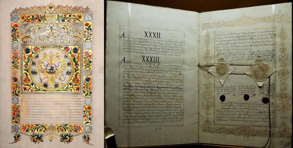Преамбула (на русском языке) и текст договора о «Вечном мире» 1686 года (на польском): русский экземпляр документа