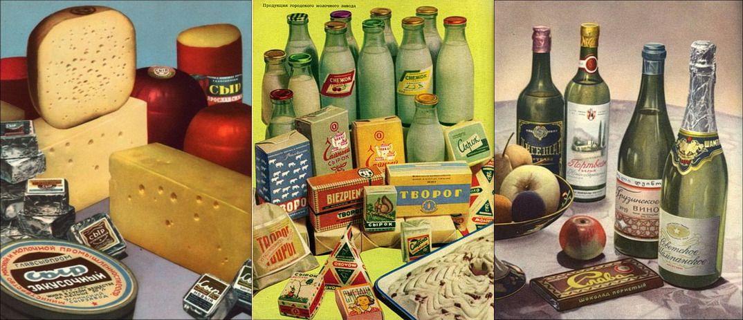 Продукты питания родом из СССР