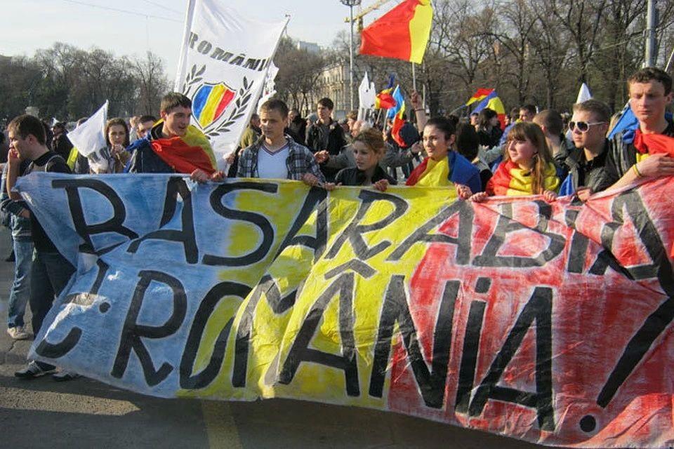 «Бессарабия – это Румыния» – утверждают молдавские унионисты
