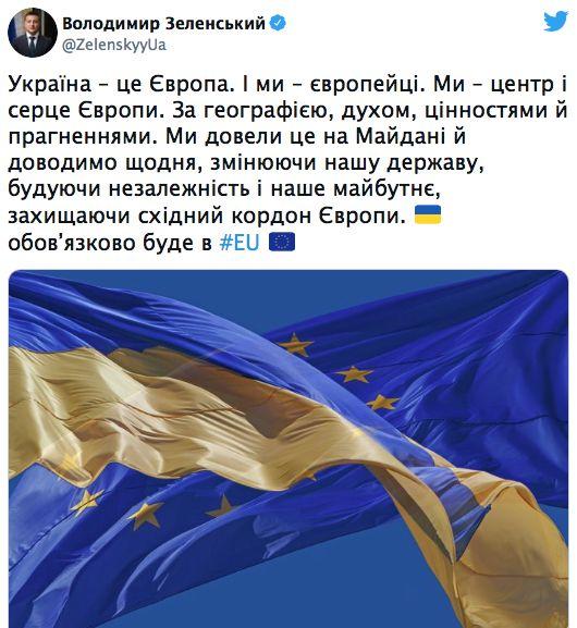 «Европейские мантры» Зеленского