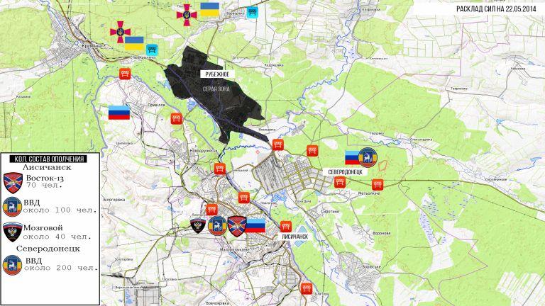Расклад сил ВСУ и ополчения 22 мая 2014 года