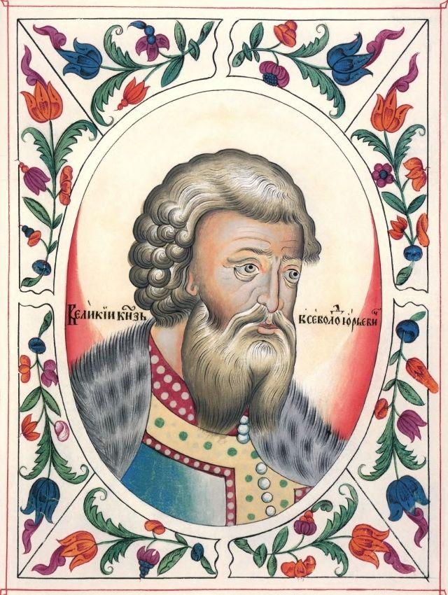 Великий князь Всеволод Большое Гнездо – дед Александра Невского Портрет из царского титулярника 1672 г.