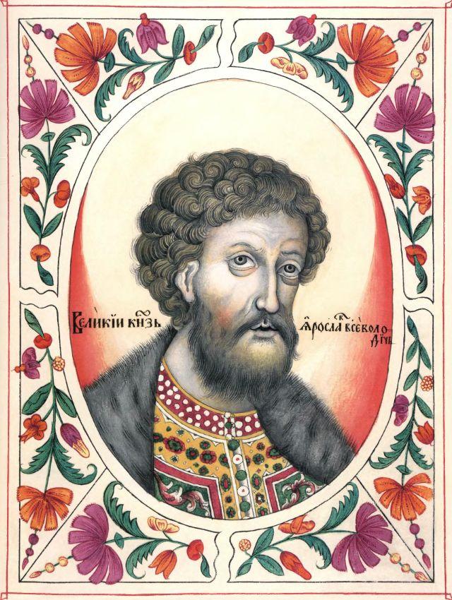 Таким был великий князь Ярослав Всеволодович – отец Александра Невского