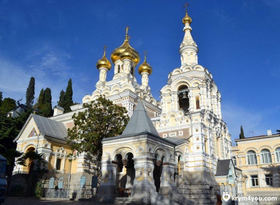 Александро-Невский собор Ялты