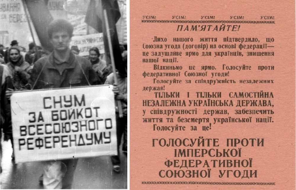Один из лидеров СНУМ Андрей Соколов на акции весной 1991 года