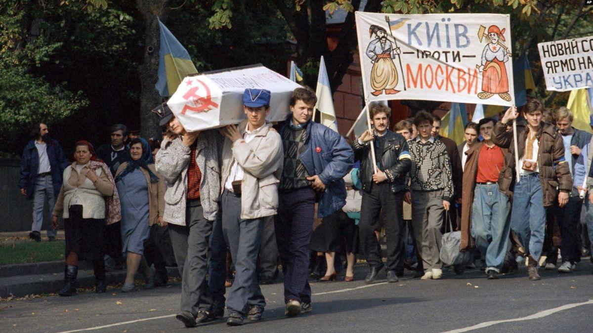 Акция СНУМ «Похороны СССР» 30 августа 1990 года