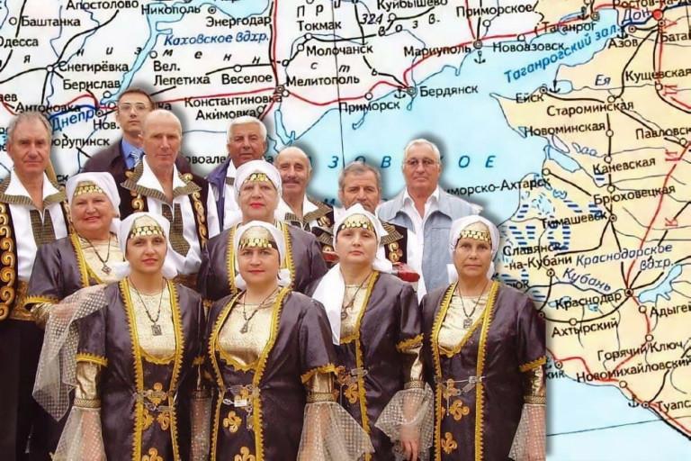 Греки Приазовья требуют статус коренного народа Украины