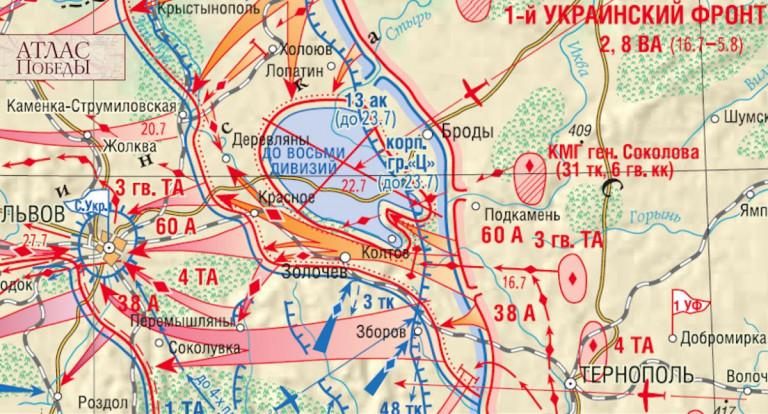 «Бродский котёл». День воинской славы советского солдата